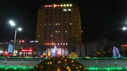 Home Inn Liaocheng Railway Station