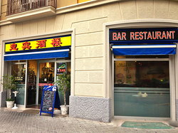 YingBin Bar-Restaurante
