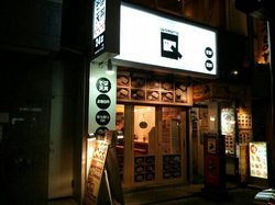 Iwamoto Q Ikebukuro