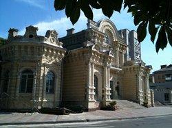 Shherbiny House