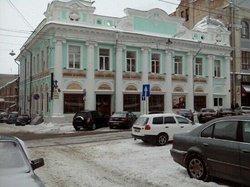 Pyatkin