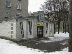 Sirbi Kohvik