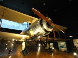 Kakamigahara Aerospace Science Museum