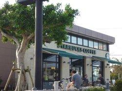 Starbucks Okinawa Yomitan