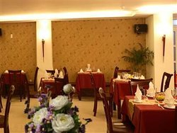 Vuon Nho Restaurant