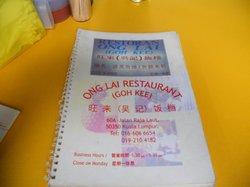 Ong Lai (Goh Kee) Restaurant