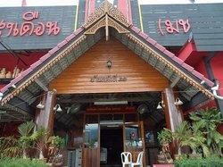 Tawan Dang Chiang Mai