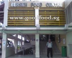 Berseh Food Centre