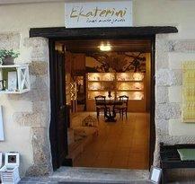 Ekaterini Handmade Jewelry