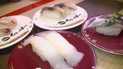 Kita no Takumi Rotating Sushi Clipper Akeno