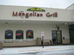 Hi Ho Mongolian Grill