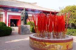 Xi'an Banquet At Hongmen Ruins