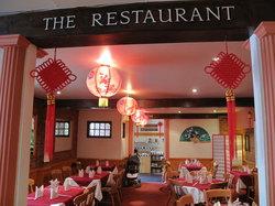 Jadewok Chinese Restaurant