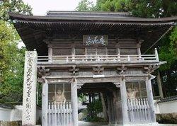 Kokubunji Temple