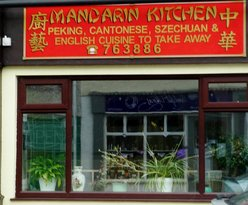 Mandarin Kitchen