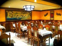 Restaurante Chino Dynastia