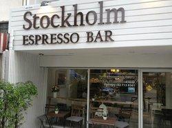 Stockholm Espresso Bar
