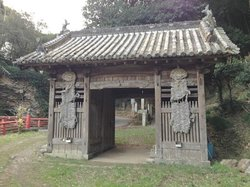 Kuil Onzanji