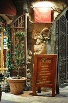 Caffe Restaurant Mozart