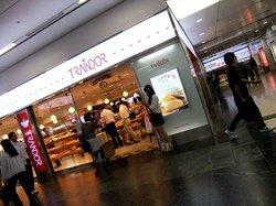 Traindor Hakata Station