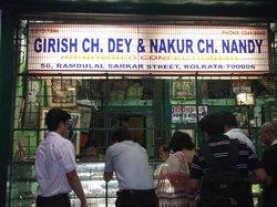 Girish Chandra Dey & Nakur Chandra Nandy