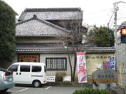 Yamazaki Art Museum