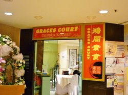 Graces Court Vegetarian Restaurant