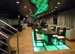 Venom Lounge