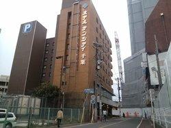 Hotel Sun City Chiba