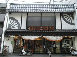 Maeda Coffee Main Shop