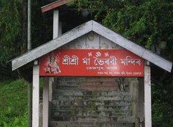 Bhairabi Temple