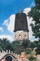 Liaoyang White Tower Park