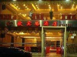Chongqing Bizika Green Palace