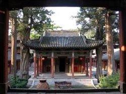 Jincheng Lingchuan Longyan Temple