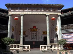Ancestral Hall of Huang Qiao