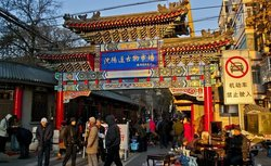 Luyuan Antique Market
