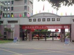 Nancheng Mall