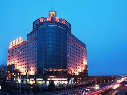 The Ginza Shopping Mall (East Road Jincheng town)