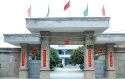 Jiazi Town