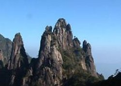 Sanming Hutou Mountain