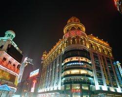 Bell Tower Shopping Center