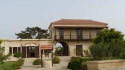 Arch House
