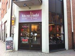 Kin no Hashi