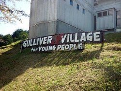 Galliver Travels Village