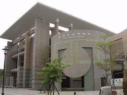 Chiayi City Koji Pottery Museum