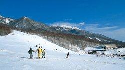 Amihari Onsen Ski Area