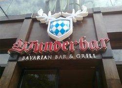 Bavarian Bar & Grill