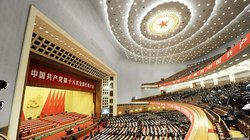 Great Hall of the People (Renmin Dahuitang)