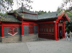 蒋介石官邸