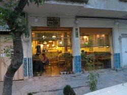 Cafe' Ferdowsi